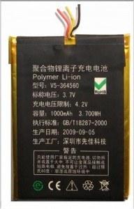 LBook v5 батарея